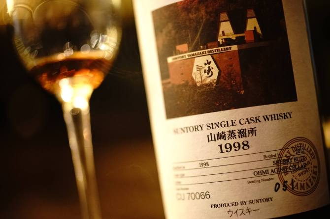 Yamazaki Single Cask Whisky 1998, bottled in 2012, Cask CU70066