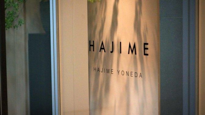 Hajime's Entrance